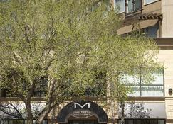 韦达米特拉酒店 - 埃德蒙顿 - 建筑