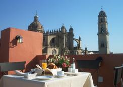 Hotel Bellas Artes - 赫雷斯-德拉弗龙特拉 - 餐馆