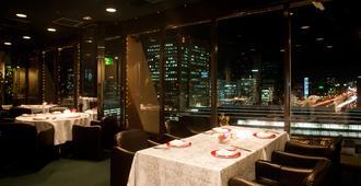 新大阪酒店 - 大阪 - 餐馆