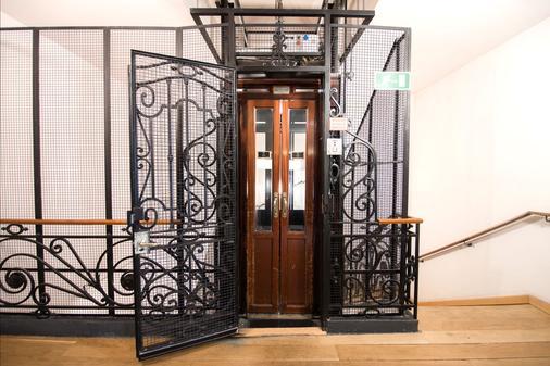珀蒂宫艺术画廊酒店 - 马德里 - 门厅