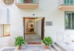 Art Hotel Palma - 马略卡岛帕尔马 - 户外景观