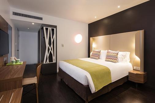 康泊尼雷勒阿弗尔中心酒店 - 勒阿弗尔 - 睡房