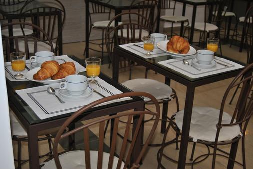 圣洛伦索旅馆 - 马德里 - 餐厅