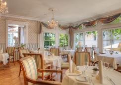 斯特尔海滨酒店 - 塞巴特黑灵斯多夫 - 餐馆