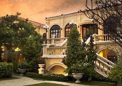 普拉亚帕拉佐酒店 - 曼谷 - 户外景观