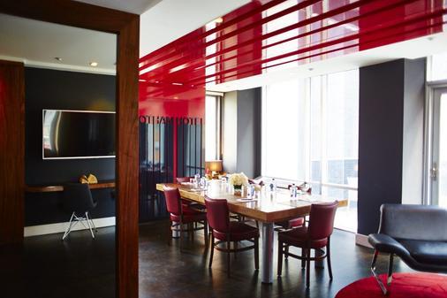 纽约酒店 - 纽约 - 餐厅