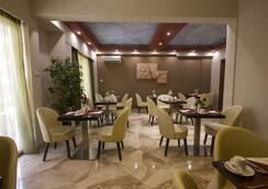 Ambrosia Suites & Aparts - 雅典 - 餐馆