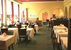 布鲁彻维斯酒店 - 萨尔布吕肯 - 餐馆