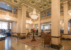 弗洛利丹皇宫酒店 - 坦帕 - 大厅