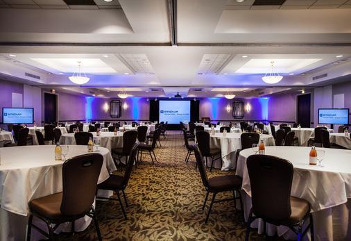 休斯顿西能量走廊温德姆酒店 - 休斯顿 - 宴会厅