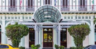 萨拉托加酒店 - 哈瓦那
