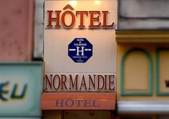Hotel Normandie Le Mans Centre Gare - Le Mans - 户外景观