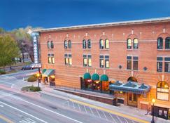 圣米迦勒酒店 - 普雷斯科特(亚利桑那州) - 建筑