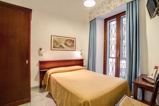 普里马维拉酒店 - 罗马 - 睡房