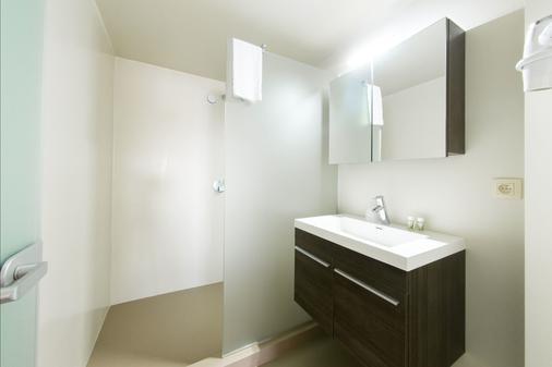 阿拉斯商务公寓式店 - 安特卫普 - 浴室