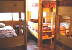 Pirwa Hostel San Blas - 库斯科 - 睡房