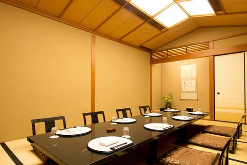 都市中心酒店 - 东京 - 会议室