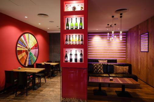 厄兹贝特城市中心酒店 - 布达佩斯 - 酒吧