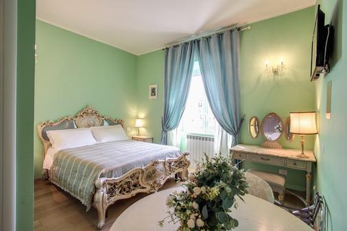 普林西皮旅馆 - 罗马 - 睡房