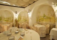 德利亚罗托布他尼科酒店 - 那不勒斯 - 餐馆