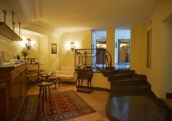 德利亚罗托布他尼科酒店 - 那不勒斯 - 酒吧