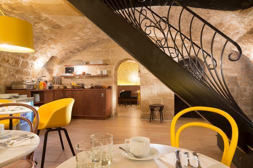 快乐文化约瑟芬酒店 - 巴黎 - 自助餐