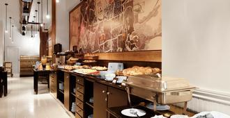 坎雷可乐塔酒店 - 布宜诺斯艾利斯 - 餐馆