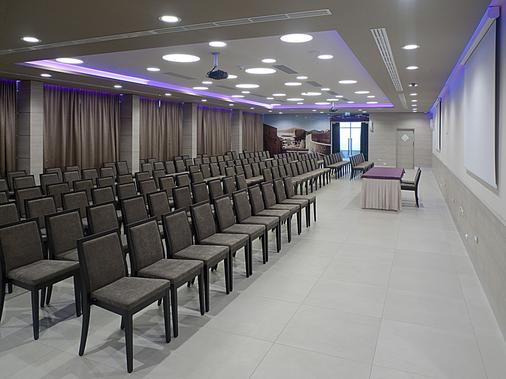 亚德里亚酒店 - 杜布罗夫尼克 - 会议室