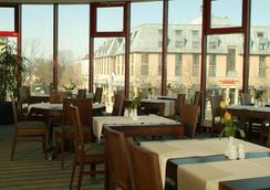 Intercityhotel Augsburg - 奥格斯堡 - 餐馆