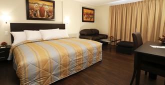 卡萨苏维酒店 - 利马 - 睡房