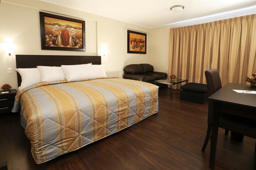 苏亚之家酒店 - 利马 - 睡房