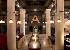 埃斯酒店 - 纽约 - 大厅