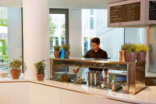 慕尼黑展览中心H2酒店 - 慕尼黑 - 商店