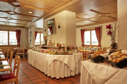 恩格尔贝格桑温德霍夫H+酒店 - 英格堡 - 自助餐