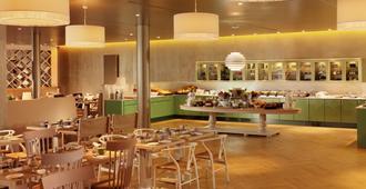 德累斯顿城堡特里夫酒店 - 德累斯顿 - 餐馆