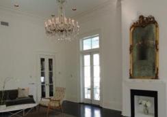梅尔罗斯酒店及套房 - 新奥尔良 - 大厅
