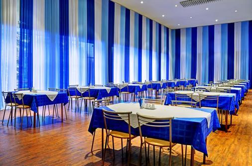 斯坦德酒店 - 伏尔加格勒 - 会议室