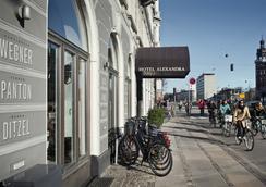哥本哈根亚历山德拉酒店 - 哥本哈根 - 户外景观
