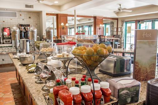 圣路易斯奥比斯波品质酒店 - 圣路易斯-奥比斯保 - 自助餐