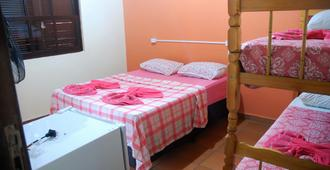 Ilhabela Hostel - 伊利亚贝拉 - 睡房