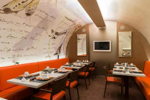 图维尔艾菲尔酒店 - 巴黎 - 餐馆