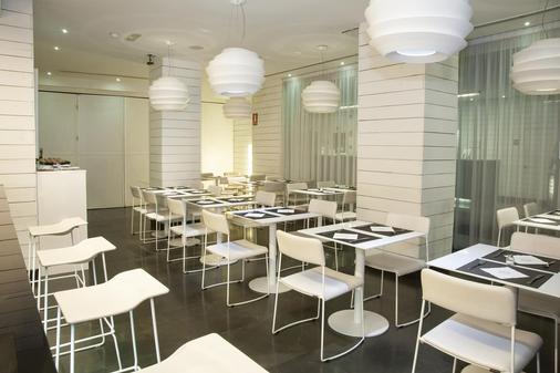 泽尼特奥尔加斯伯爵酒店 - 马德里 - 餐馆