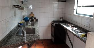索勒德奥罗青年旅舍 - 布宜诺斯艾利斯 - 厨房