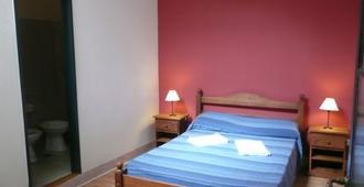 索勒德奥罗青年旅舍 - 布宜诺斯艾利斯 - 睡房