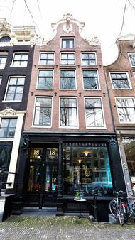 阿姆斯特丹T酒店 - 阿姆斯特丹 - 建筑