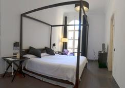 阿尔梅里亚大教堂酒店 - 阿尔梅利亚 - 睡房