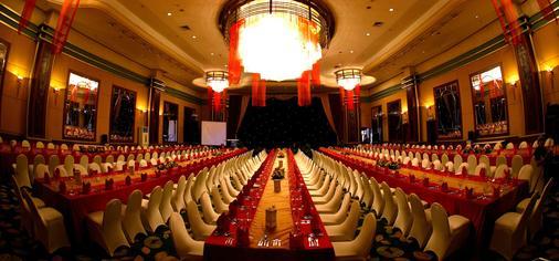 鲁米尔会议酒店 - 雅加达 - 会议室