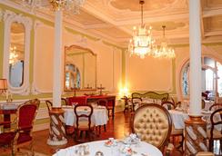 普特查瑞德雷酒店 - 里斯本 - 餐馆
