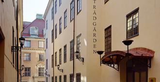 空斯特拉德花园酒店 - 斯德哥尔摩 - 建筑