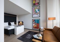 格罗宁根阿波罗酒店 - 格罗宁根 - 睡房